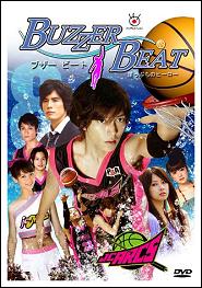 Buzzer Beat [Dorama]